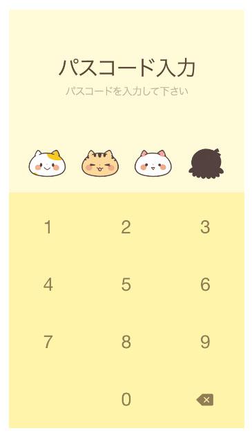 16-04-30着せ替え宣伝03.jpg